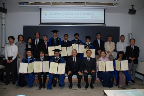 Diploma-awarding-ceremony
